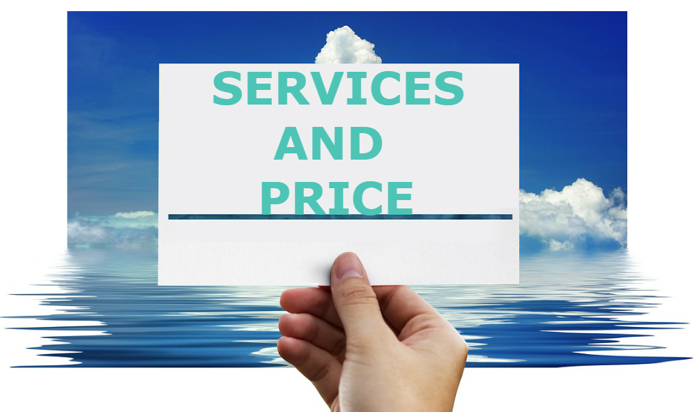 サービスと料金の値段